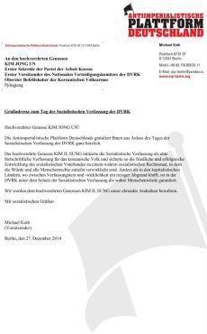 2014-12-27_Grussadresse_zum_Tag_der_Sozialistischen_Verfassung_End