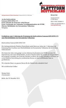 2014-12-30_Grussadresse_zum_3_Jahrestag_Ernennung_KIM_JONG_UN_Marschall_End