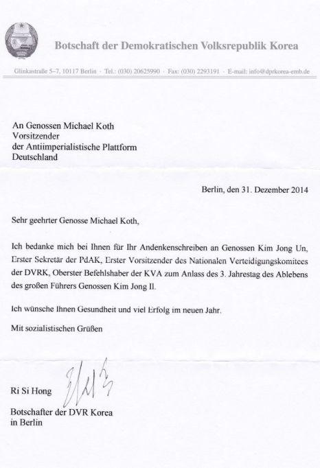2014-12-31 - DVRK-Botschaft - Dankbrief