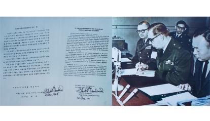 150422 - SK - Die unbesiegbare Macht der Koreanischen Volksarmee - 04