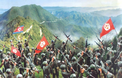 150424 - SK - Die Ehre Koreas - 04 - KVA - Koreanische Volksarmee