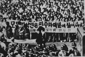 150517 - Naenara - Der USA-Imperialismus, Haupttäter des Massakers in Kwangju - 04