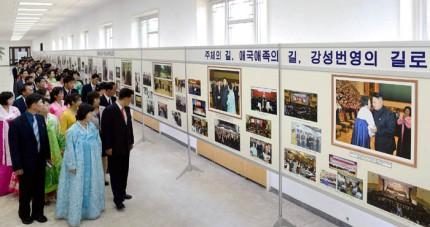150524 - Naenara - Eröffnung der Fotoausstellung zum 60. Gründungstag von Chongryon