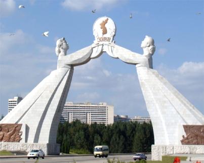 150614 - SK - Die unvergänglichen Verdienste um die Vereinigung des Vaterlandes - 01 - Gemeinsame Nord-Süd-Erklärung für die Vereinigung des Vaterlandes