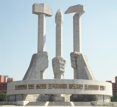 150618 - SK - KIM JONG IL - Die Freude im Juni - 01 - Arbeitsbeginn des Genossen KIM JONG IL im ZK der PdAK