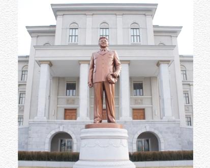 150618 - SK - KIM JONG IL - Die Freude im Juni - 02 - Arbeitsbeginn des Genossen KIM JONG IL im ZK der PdAK