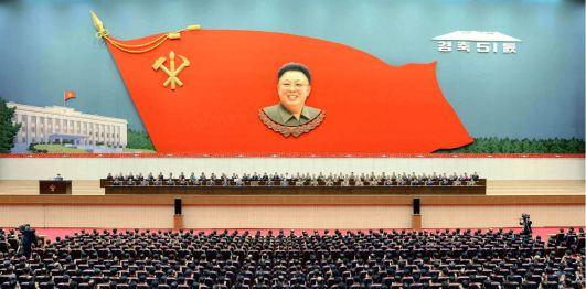 150619 - RS - KIM JONG IL - 위대한 령도자 김정일동지께서 당중앙위원회에서 사업을 시작하신 51돐경축 중앙보고대회 진행