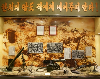 150624 - SK - KIM IL SUNG - Ein hervorragender Militärstratege - 02