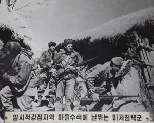 150624 - SK - KIM IL SUNG - Zeuge der Geschichte des bestialischen US-Imperialismus - 01