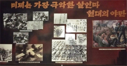 150624 - SK - KIM IL SUNG - Zeuge der Geschichte des bestialischen US-Imperialismus - 02