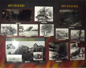 150624 - SK - KIM IL SUNG - Zeuge der Geschichte des bestialischen US-Imperialismus - 07