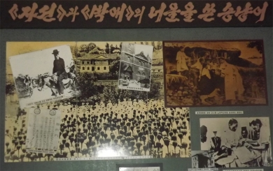 150624 - SK - Zeuge über die Geschichte der Aggression der USA gegen Korea - 03
