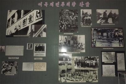 150624 - SK - Zeuge über die Geschichte der Aggression der USA gegen Korea - 06