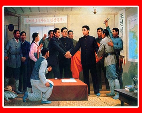 150702 - SK - Die erste Parteiorganisation - der Genossenverein 'Konsol'