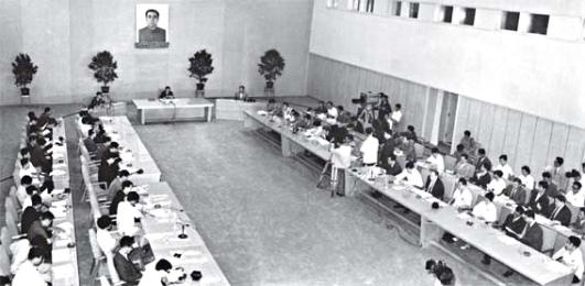 150703 - Naenara - Gemeinsames Vereinigungsprogramm der Nation - 01