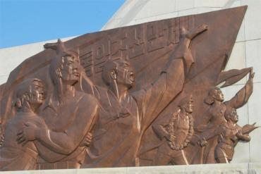 150704 - Naenara - Das Monument der Drei Chartas der Vereinigung des Vaterlandes - 04