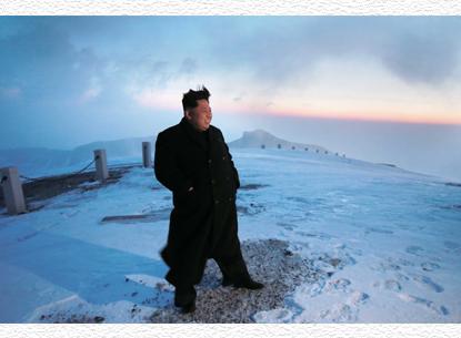 150714 - SK - Der große Songun-Heerführer Marschall KIM JONG UN - 02