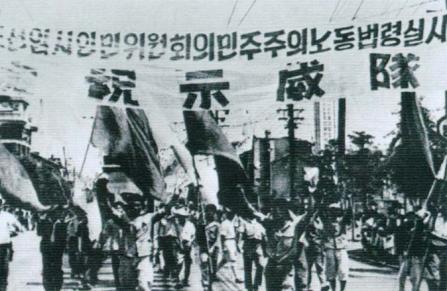 150715 - SK - Die ersten demokratischen Wahlen in Korea - 03 - Am 3. November Juche 35 (1946)