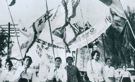 150715 - SK - Die ersten demokratischen Wahlen in Korea - 04 - Am 3. November Juche 35 (1946)
