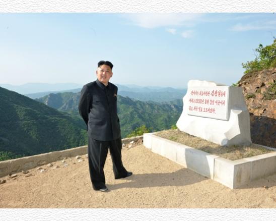 150716 - SK - KIM JONG UN - Die unbesiegbare Revolutionsarmee mit einem herausragenden Heerführer an der Spitze - 05