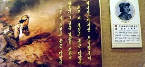 150720 - SK - Die Geschichte des Sieges im Krieg (1) - 05