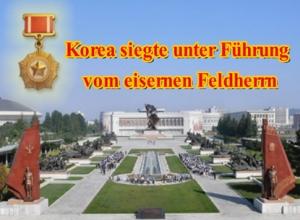150720 - SK - Korea siegte unter Führung vom eisernen Feldherrn - 01