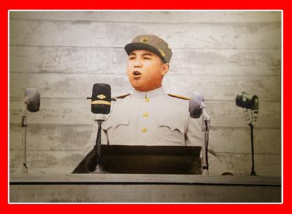 150720 - SK - Korea siegte unter Führung vom eisernen Feldherrn - 40