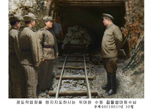 150725 - RS - KIM IL SUNG - 조국해방전쟁의 위대한 승리를 안아오신 강철의 령장 김일성대원수님 - 06