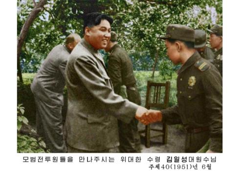 150725 - RS - KIM IL SUNG - 조국해방전쟁의 위대한 승리를 안아오신 강철의 령장 김일성대원수님 - 03
