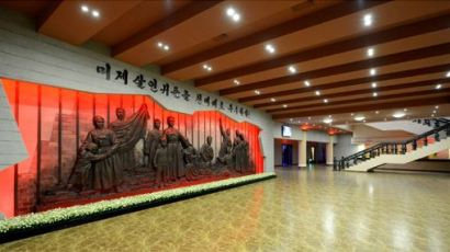 150727 - SK - Eröffnung des Museums Sinchon - 03 - 신천박물관 개관식 진행
