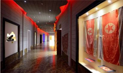 150727 - SK - Eröffnung des Museums Sinchon - 05 - 신천박물관 개관식 진행