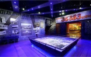 150727 - SK - Eröffnung des Museums Sinchon - 06 - 신천박물관 개관식 진행