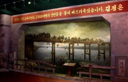 150727 - SK - Eröffnung des Museums Sinchon - 07 - 신천박물관 개관식 진행