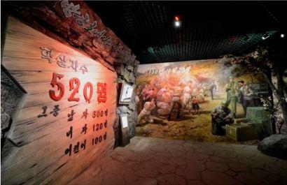 150727 - SK - Eröffnung des Museums Sinchon - 08 - 신천박물관 개관식 진행