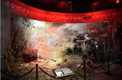 150727 - SK - Eröffnung des Museums Sinchon - 10 - 신천박물관 개관식 진행