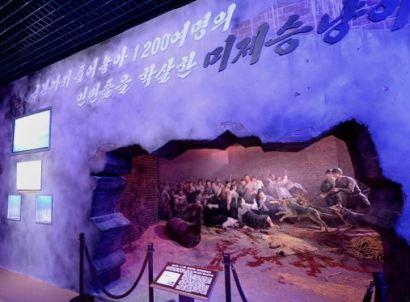 150727 - SK - Eröffnung des Museums Sinchon - 14 - 신천박물관 개관식 진행