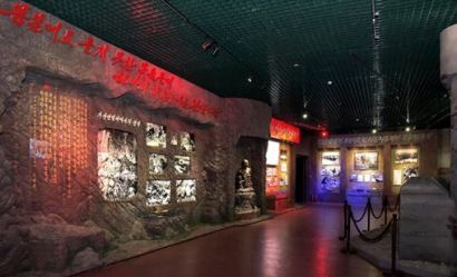 150727 - SK - Eröffnung des Museums Sinchon - 15 - 신천박물관 개관식 진행
