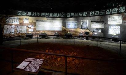 150727 - SK - Eröffnung des Museums Sinchon - 17 - 신천박물관 개관식 진행