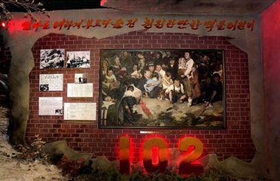 150727 - SK - Eröffnung des Museums Sinchon - 20 - 신천박물관 개관식 진행