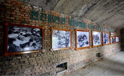 150727 - SK - Eröffnung des Museums Sinchon - 21 - 신천박물관 개관식 진행