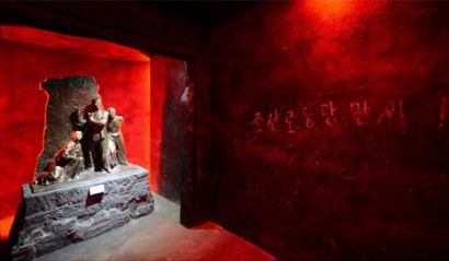150727 - SK - Eröffnung des Museums Sinchon - 26 - 신천박물관 개관식 진행