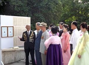 150728 - SK - Koreanische Frauen im glücklichen Leben - 02