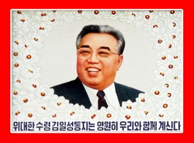 150731 - SK - Der große Patriot - Heerführer KIM IL SUNG - 70. Jahrestag der Befreiung - 02