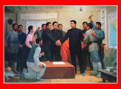 150731 - SK - Der große Patriot - Heerführer KIM IL SUNG - 70. Jahrestag der Befreiung - 05
