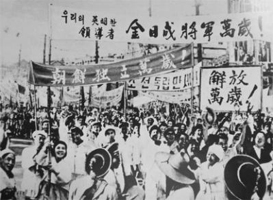 150731 - SK - Der große Patriot - Heerführer KIM IL SUNG - 70. Jahrestag der Befreiung - 15