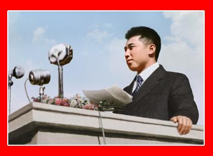 150731 - SK - Der große Patriot - Heerführer KIM IL SUNG - 70. Jahrestag der Befreiung - 18