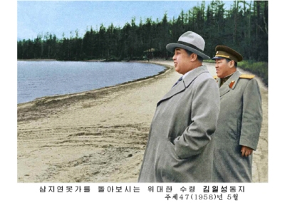 150801 - RS - KIM IL SUNG - 위대한 김일성동지는 조국해방의 은인, 민족의 전설적영웅 - 08
