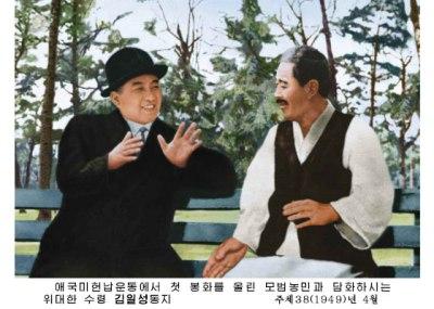 150803 - RS - KIM IL SUNG - 새 조선건설사에 쌓으신 불멸의 업적 세세년년 길이 전해가리 - 07