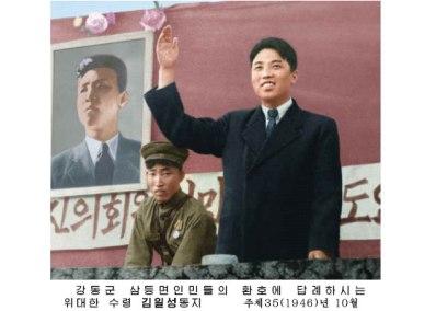 150803 - RS - KIM IL SUNG - 새 조선건설사에 쌓으신 불멸의 업적 세세년년 길이 전해가리 - 05