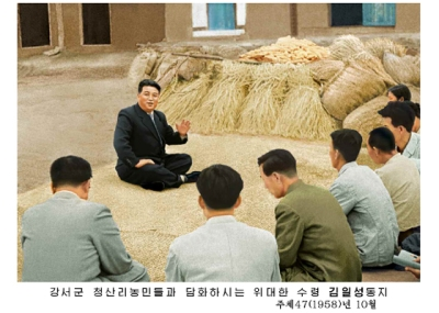 150805 - RS - KIM IL SUNG - 전설속의 천리마를 불러 영웅조선의 기상을 온 세상에 떨쳐주시여 - 09